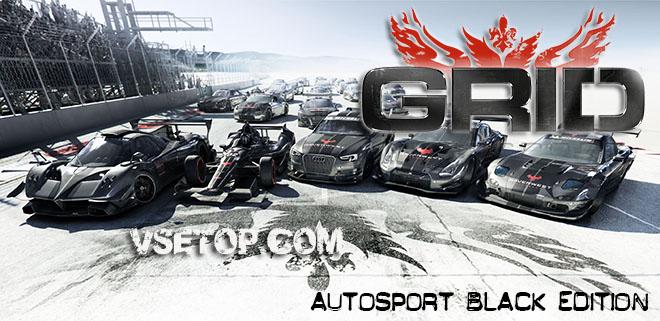GRID Autosport – торрент