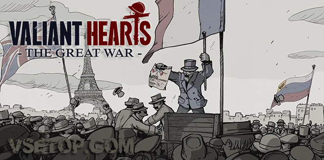 Valiant Hearts: The Great War - торрент