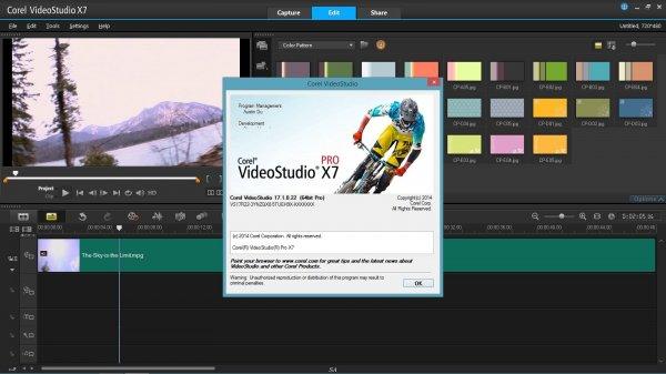 Corel VideoStudio Pro X7 – торрент