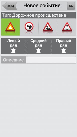 Навител Навигатор для Android + карты