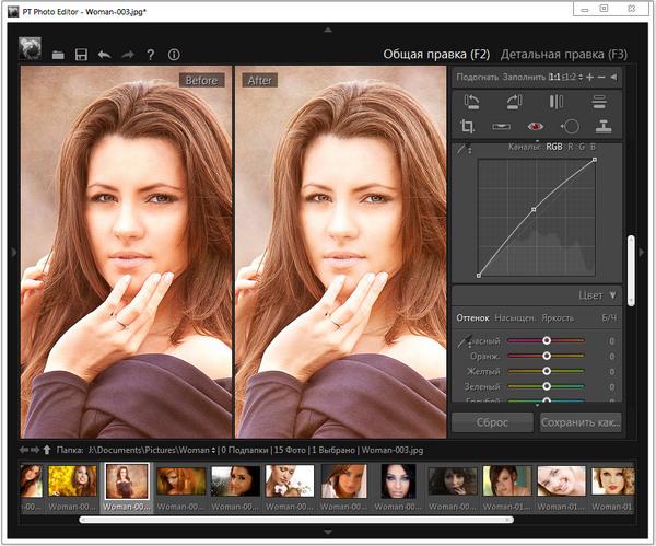 PT Photo Editor - простой редактор фото