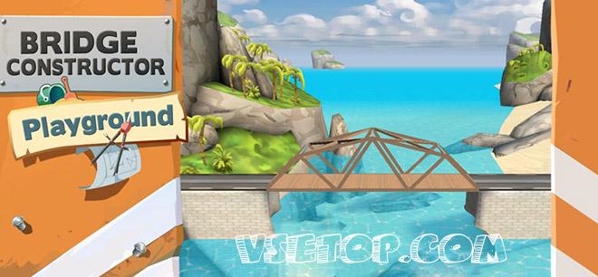 Игра: Строить мосты