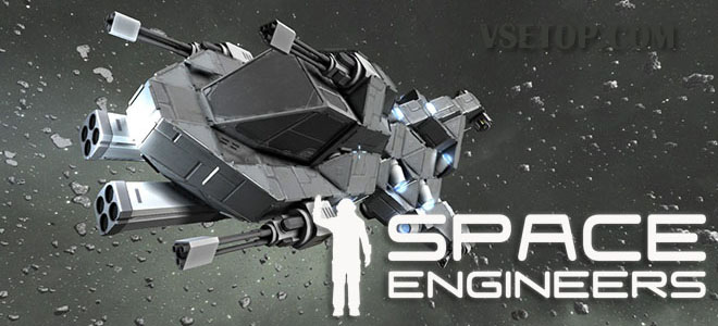 Space Engineers v1.185.015 – торрент