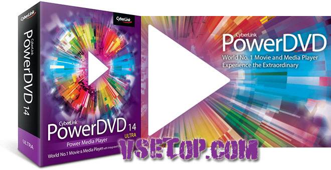 CyberLink PowerDVD Ultra 17.0.2101.62 Final