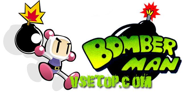 Игра на компьютер: Бомбермен