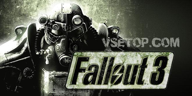 Скачать Fallout 3 v1.7.03 – торрент