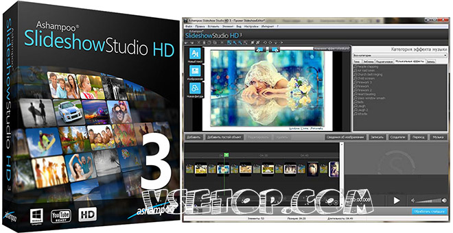 Ashampoo Slideshow Studio HD – создать слайд-шоу
