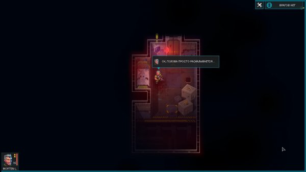 Halfway v1.2.12 - пошаговая RPG стратегия