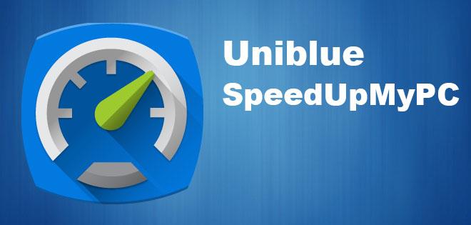 SpeedUpMyPC – ускорить работу компьютера