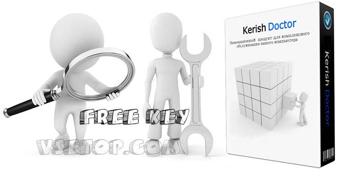 Kerish Doctor 2015 + ключ