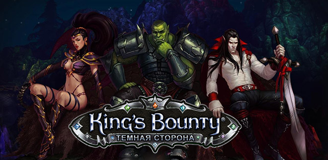 King's Bounty: Темная Сторона / King's Bounty: Dark Side – торрент