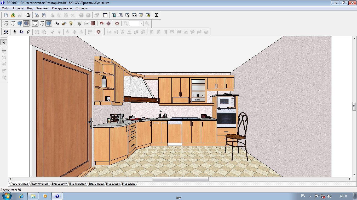 Программа проектирование домов на русском торрент
