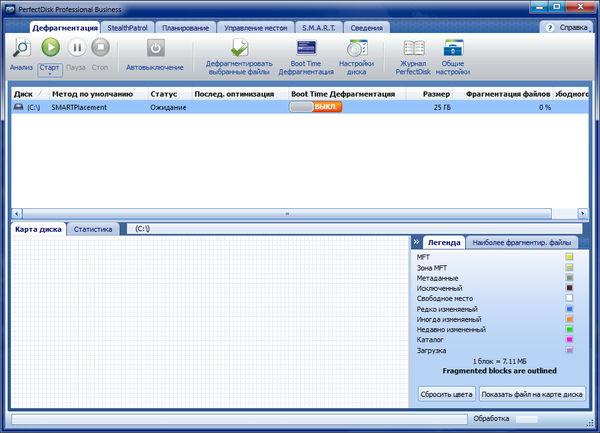 Raxco PerfectDisk Pro 14 - дефрагментация жесткого диска