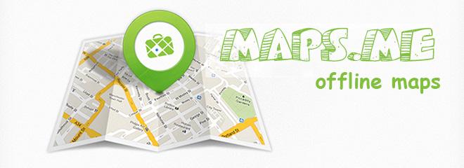 Maps.me Pro на андроид - фото 2