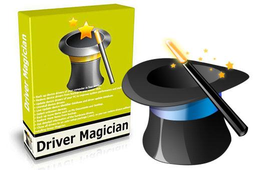 Driver Magician на русском