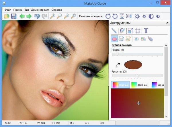 Программа: MakeUp Guide – сделать макияж на фото