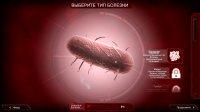 Plague Inc: Evolved (2014) PC – на компьютер