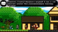 Shovel Knight v3.0A – на русском