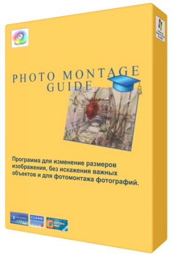 Photo Montage Guide – улучшение фото
