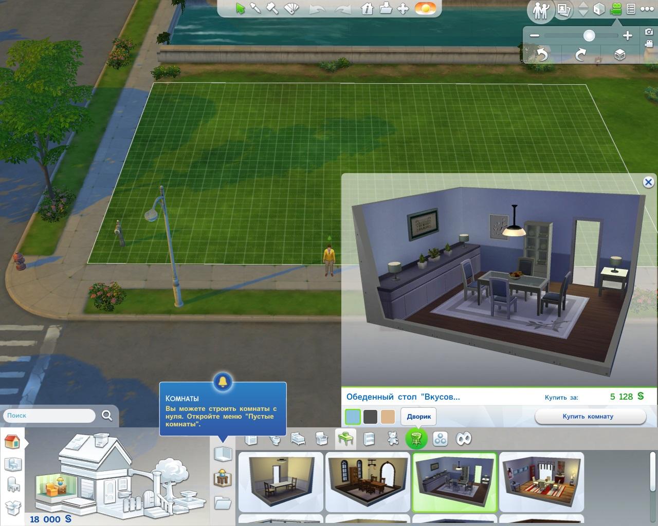 Crack для Sims 4 торрент