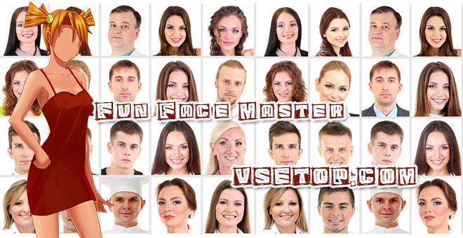 Fun Face Master – вставить лицо в фото