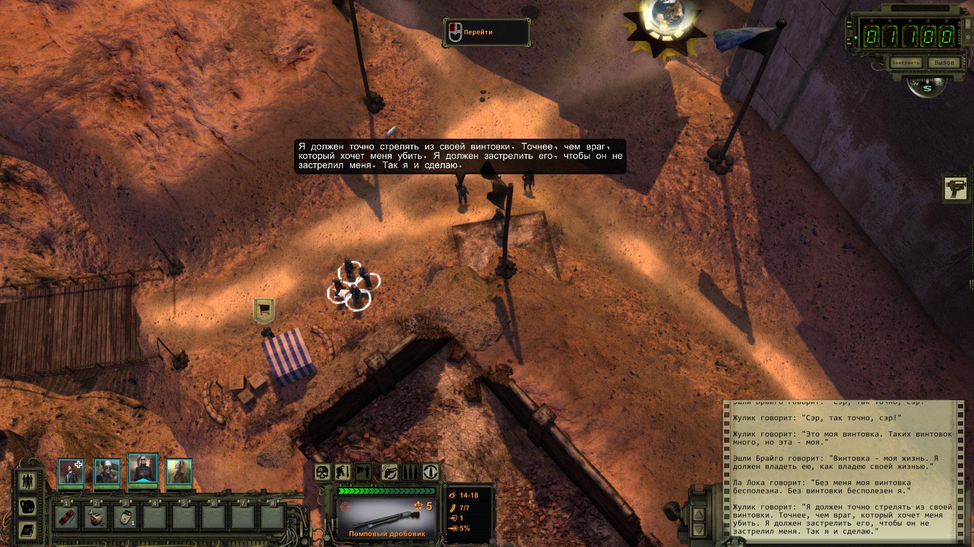 Wasteland 2 на xp вылетает