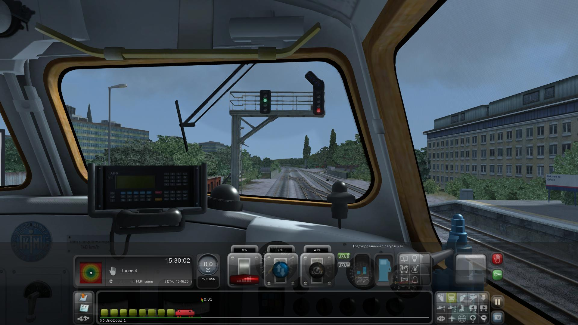 Скачать Train Simulator 2015 торрент
