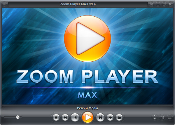 Zoom Player MAX на русском