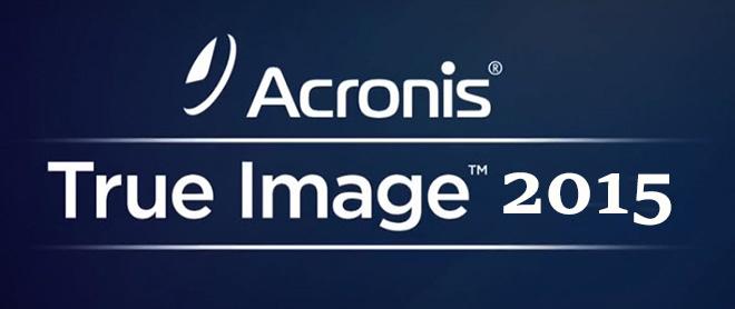 Acronis True Image 2015 - ключ вшит