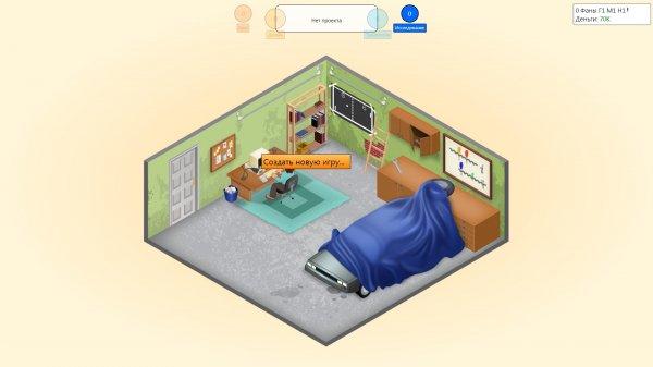 Game Dev Tycoon на русском (2013) PC