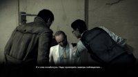 The Evil Within 2 v1.04 + русская озвучка - торрент
