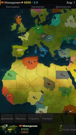 Age of Civilizations на Android