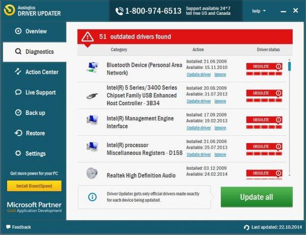 Auslogics Driver Updater – программа для обновления драйверов