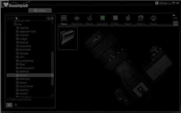 Stepok Recomposit Pro на русском + ключ