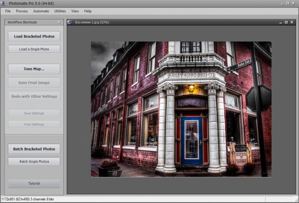 Photomatix Pro – создание HDR фото