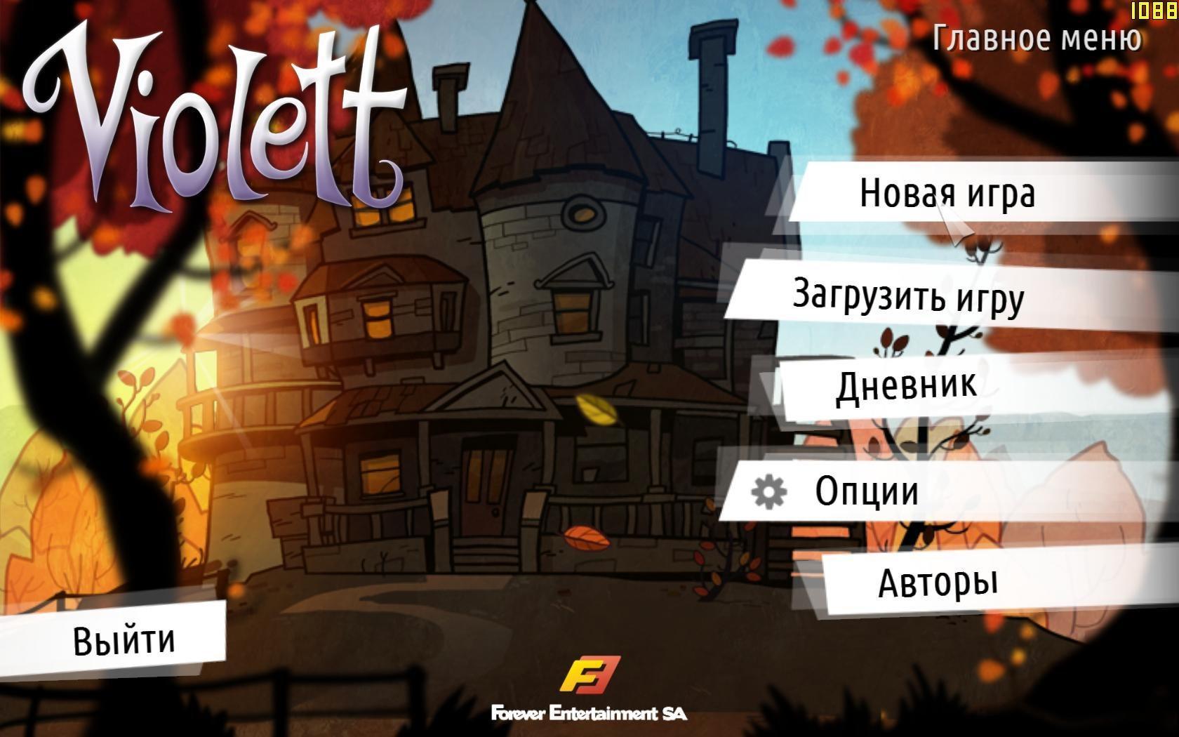 игру алиса в стране кошмаров через торрент на русский