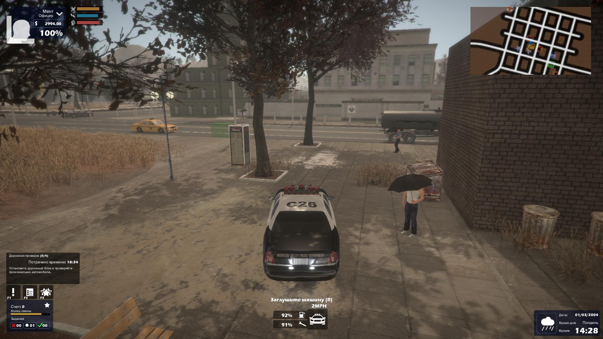 Скачать игры симулятор полиции на пк
