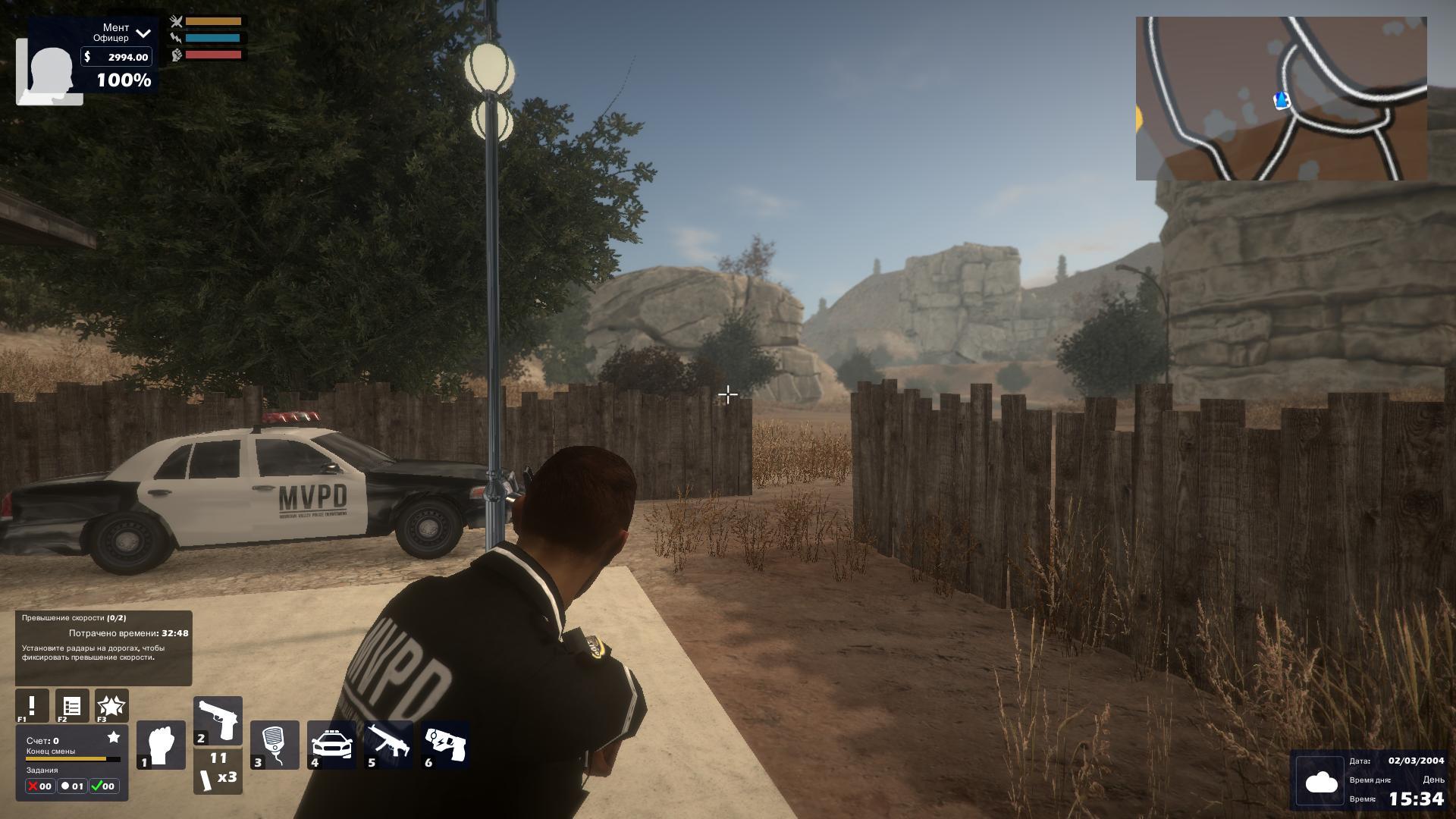 Shooter, скачать игры шутеры через торрент, стрелялки скачать.
