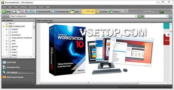Conceiva DownloadStudio – программа для скачивания файлов