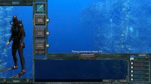 Depth v35400 – торрент