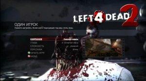Лефт 4 деад 2 скачать игру на русском языке