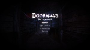 Doorways: The Underworld (2014) PC – торрент