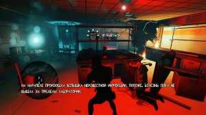 Escape Dead Island (2014) PC – торрент