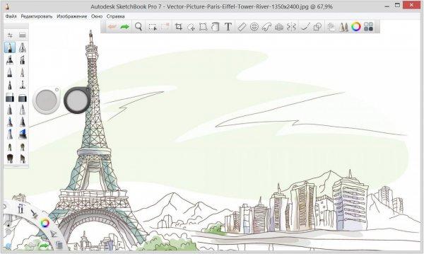 Autodesk Sketchbook Pro 7 + ключ
