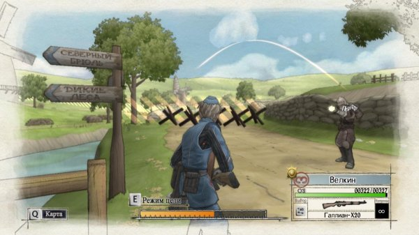 Valkyria Chronicles + DLC (2014) PC – торрент