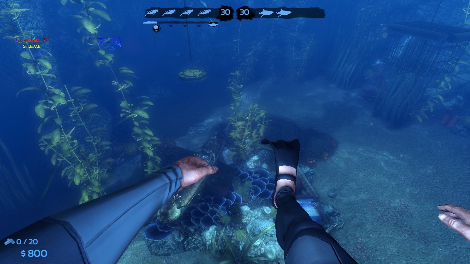 depth симулятор акулы скачать
