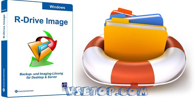 R-Drive Image + crack - создание резервной копии