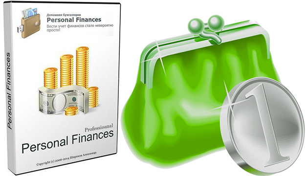 Personal Finances Pro - программа для домашней бухгалтерии