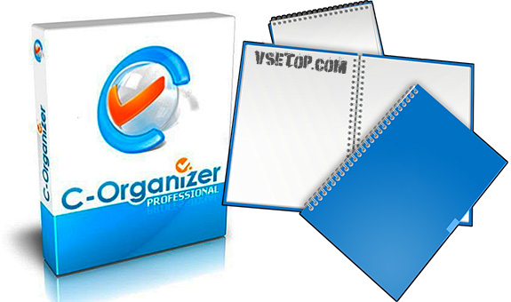 C-Organizer Professional v6.2 + crack
