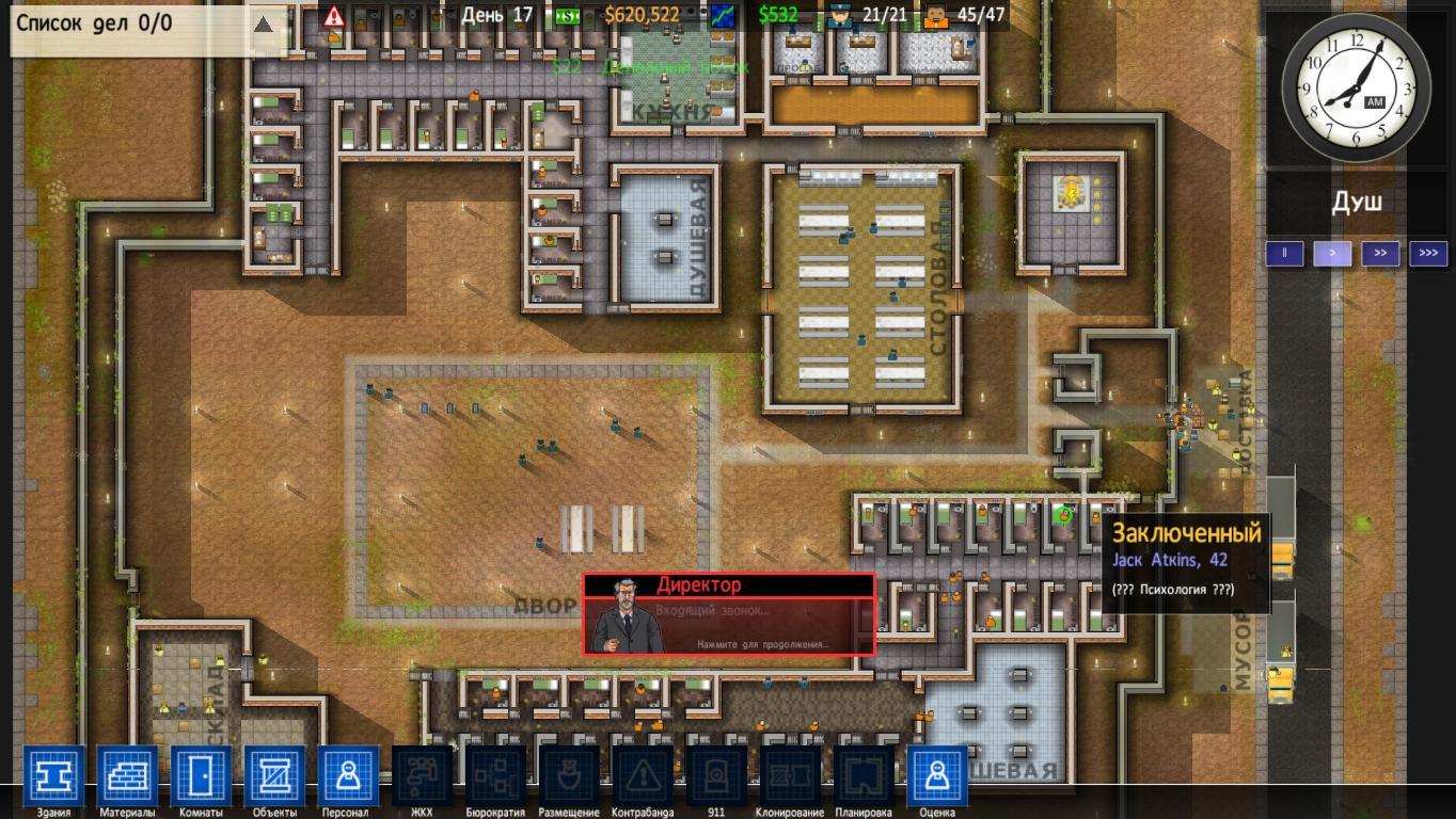 тюрьмы для prison architect скачать